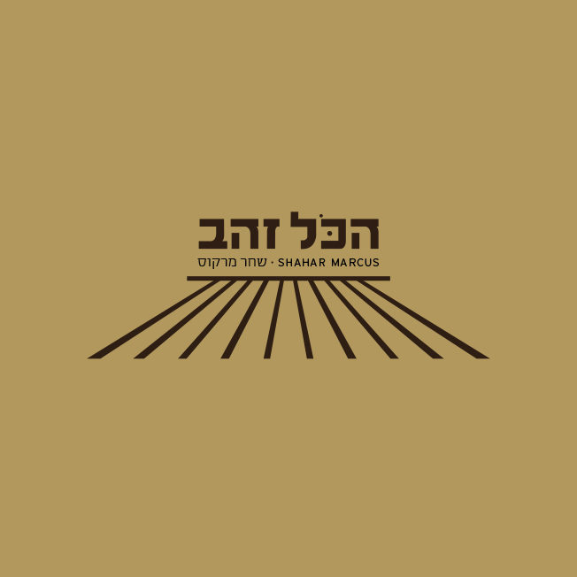 Gold_catalog-1 copy